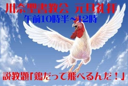 roosterのコピー.jpg